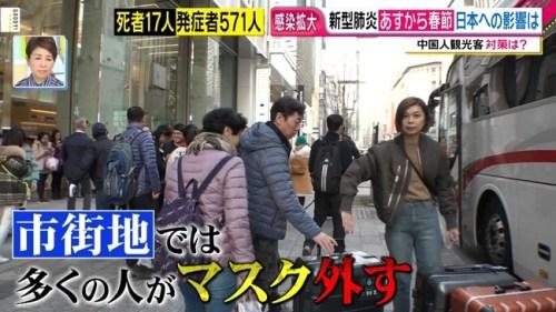 新型肺炎 中国政府 ツアー販売中止 武漢 通行禁止に関連した画像-01