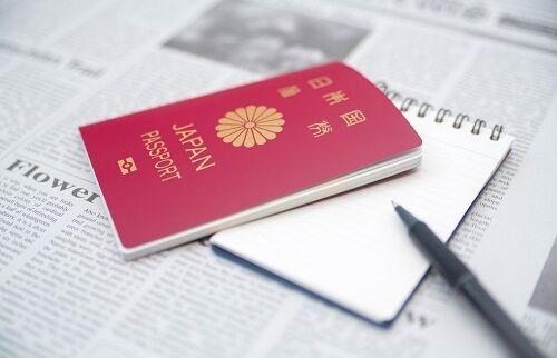 中国韓国人パスポート焼却に関連した画像-01
