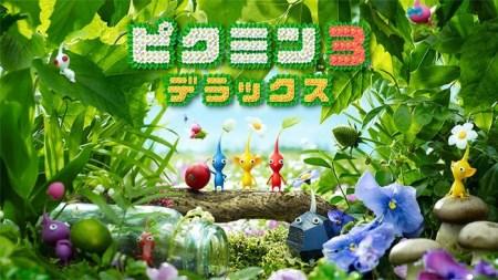 ピクミン3 デラックス ニンテンドースイッチ 発売 新要素に関連した画像-01