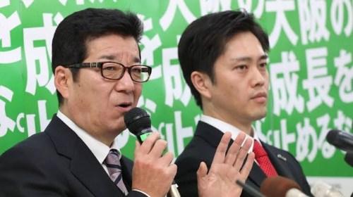 新型肺炎 コロナウイルス マスコミ 松井一郎 吉村洋文に関連した画像-01