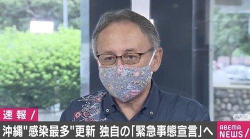 新型コロナ 沖縄 感染者 10万当たり 特措法に関連した画像-01