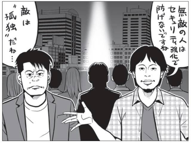 もう失うものはねぇから 京アニ テロに関連した画像-01