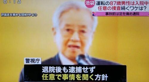 池袋 プリウス暴走 上級国民 飯塚幸三 被害者 謝罪 手紙に関連した画像-01