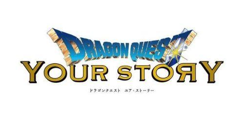 ドラゴンクエスト ユア・ストーリー フル3DCGアニメ映画 ドラクエ5 山崎貴 堀井雄二 すぎやまこういちに関連した画像-01