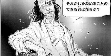 SEKIRO 漫画 コミカライズ 死なず半兵衛 外伝に関連した画像-01