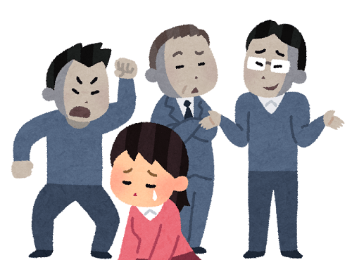 京都 新型コロナ 差別 人権侵害 いじめ 嫌がらせ 陰湿に関連した画像-01