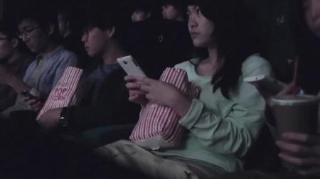 映画 エンドロール スマホ 迷惑 緊急に関連した画像-01