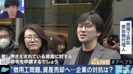 米有名誌 韓国 日本 徴用工問題 責任逃れ 賠償金に関連した画像-01