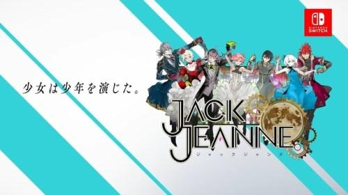 Interrupteur Ishida Sui Nintendo lié à Jacques Jean-Image 01