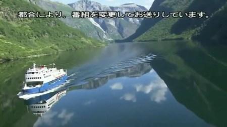 世界旅行 給与 イケメン 580万円 実業家に関連した画像-01