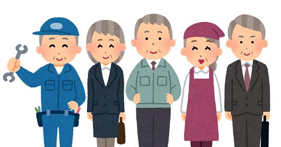 60代70歳越えても働くに関連した画像-01