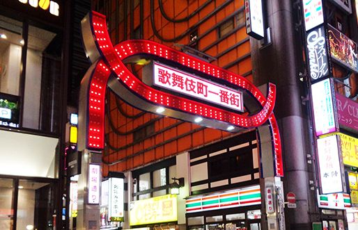 新型コロナウイルス 夜の街 社交飲食店 アドバイザリーボードに関連した画像-01