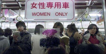 女性専用車両 臭い 汚いに関連した画像-01