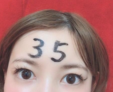 中川翔子 有野 婚期 セクハラに関連した画像-01