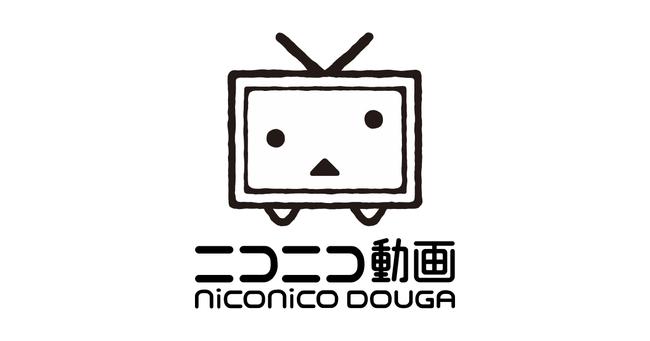 ニコニコ動画 ニコ動 ニコ生 オワコン 終了に関連した画像-01
