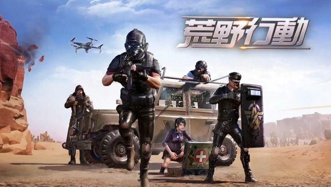 ゲーム 女子 ネカマ 男子 私服 警官 荒野行動に関連した画像-01
