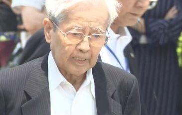 飯塚幸三 池袋暴走事故 実刑 禁固 控訴 裁判 判決に関連した画像-01