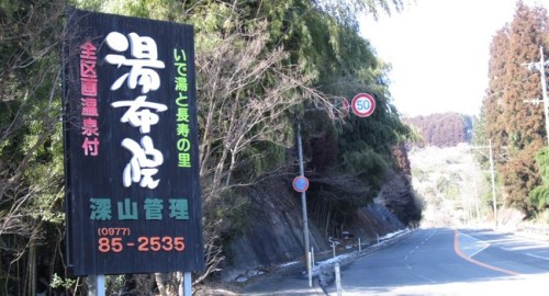 韓国人 観光客減少 九州 観光業 倒産に関連した画像-01