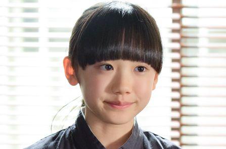 Image result for 芦田愛菜