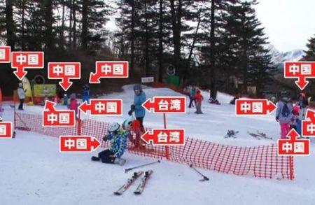 中国人 観光客 爆買い 爆滑り スキー場 殺到に関連した画像-01