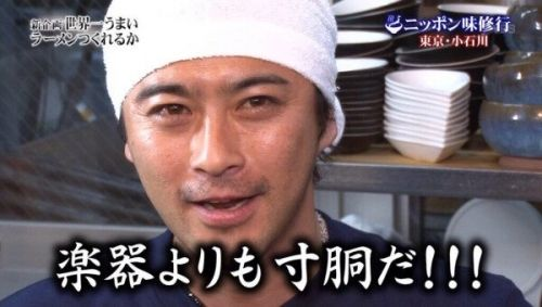 Yamaguchi Tatsuya Image related to drinking disturbance-01