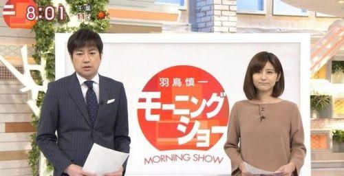 テレビ朝日 モーニングショー 捏造 鉄オタに関連した画像-01