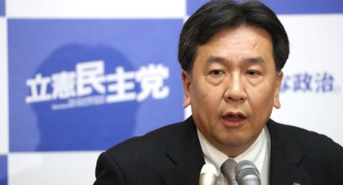 枝野幸男 立憲民主党 政権交代 大谷翔平 打率に関連した画像-01
