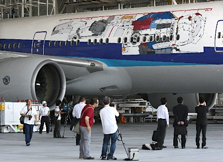 Gundam sur avion