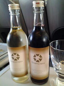 「グランクラス ワイン」の画像検索結果