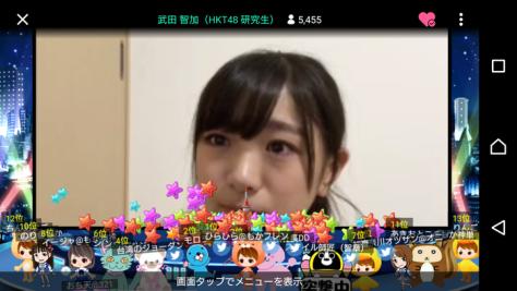 Screenshot_20170925-193915