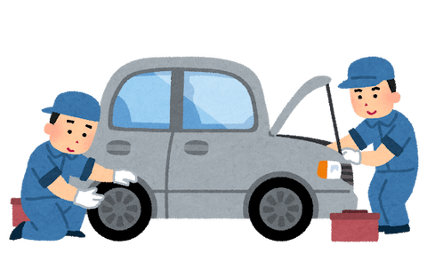 car_syaken_seibi