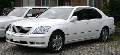 1280px-2003-2006_Toyota_Celsior