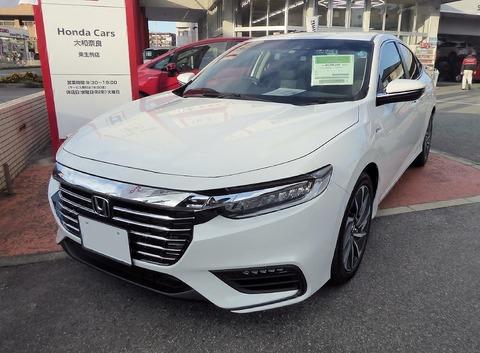 1280px-Honda_INSIGHT_EX_(6AA-ZE4)_front