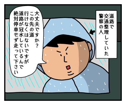 IMG_3147