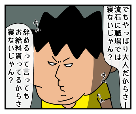 IMG_6422