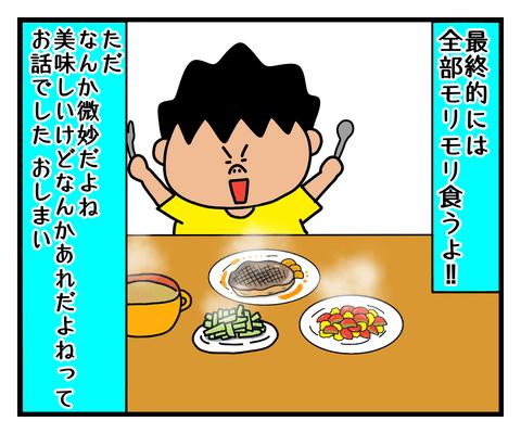 IMG_3186