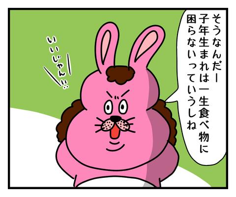 IMG_4429