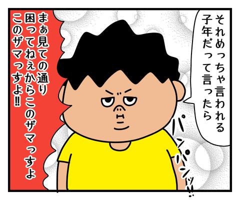 IMG_4430