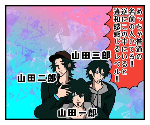 IMG_5762