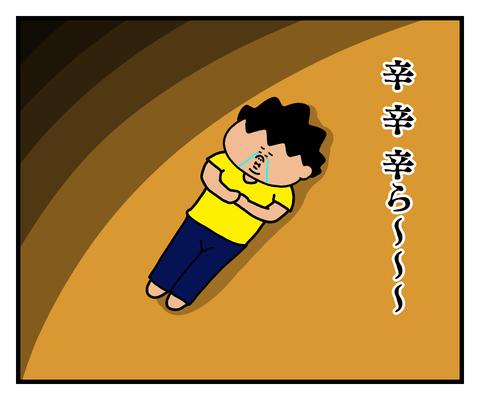 IMG_4150