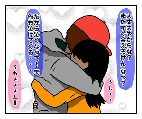 IMG_5684