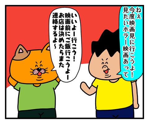 IMG_5785