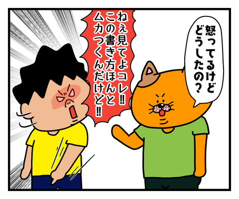 IMG_5849