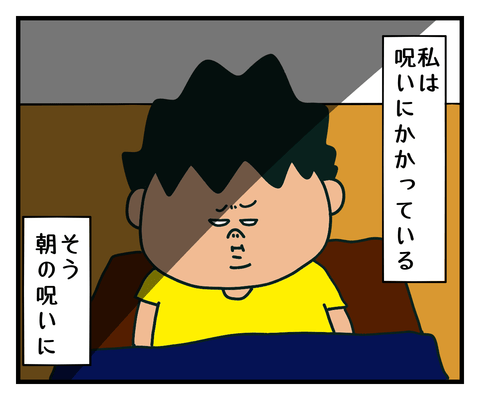 IMG_3174