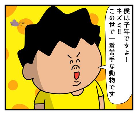 IMG_4428