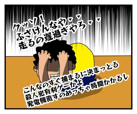 IMG_3646