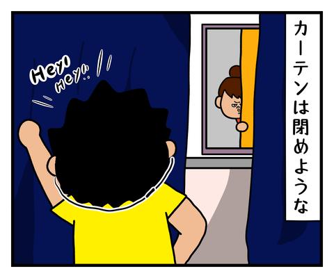 IMG_3818