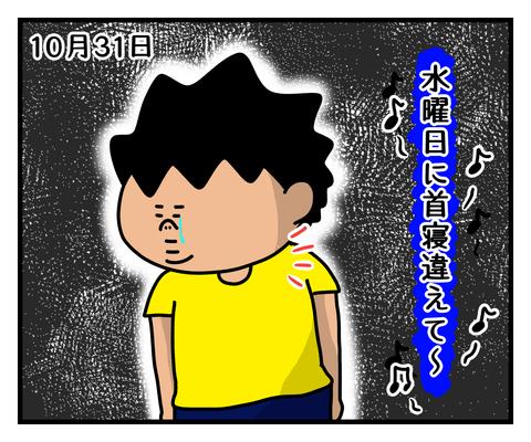 IMG_4147