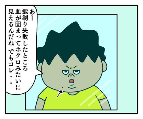 IMG_3635