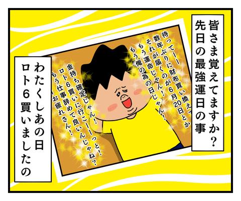 IMG_9527